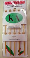 Knittingpins